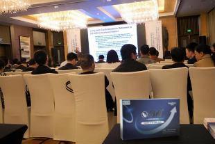欣希安药业受邀参加上海男性健康