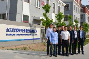 欣希安新工厂通过保健食品生产许