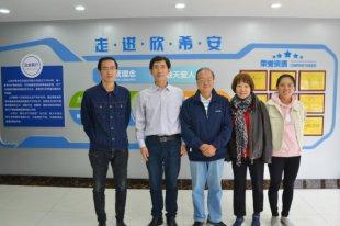 山东营养学会理事长、山东大学博士生导师徐贵法教授莅临山东